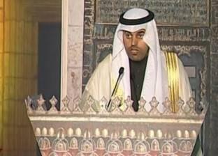 """رئيس البرلمان العربي يُشارك في الدورة الـ""""34"""" لوزراء العدل العرب"""
