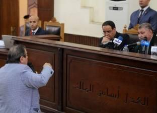 """المحكمة تحدد 20 شاهدا لسماع أقوالهم في قضية """"فض اعتصام رابعة"""""""