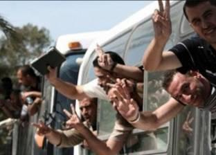 """وسائل إعلام: وساطة ألمانية بين إسرائيل و""""حماس"""" لعقد صفقة تبادل أسرى"""