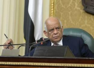 """عبدالعال يحيل عدد من القرارات الجمهورية لـ""""اللجنة التشريعية"""""""