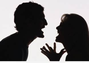 دراسة بريطانية: الصراعات الزوجية تضر بالصحة مثل التدخين
