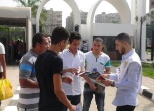 أغاني وطنية ومكاتب إرشادية تستقبل الطلاب الجدد بجامعة المنيا