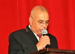 تكليف أحمد الوكيل بتولى منصب مدير عام الشباب والرياضة بكفر الشيخ