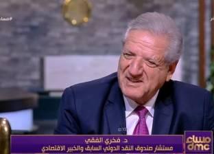 فخري الفقي: إنشاء أنفاق قناة السويس الجديدة ضرورة لتنمية سيناء