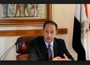 سفير مصر بجنوب أفريقيا يكشف استعدادات السفارة للاستفتاء على الدستور