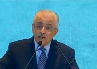 طارق شوقي: لا صحة لإلغاء مجانية التعليم.. ويجب محاسبة مطلقي الشائعات