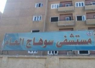 إصابة 5 عمال في انقلاب سيارة نقل بسوهاج