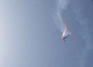 عاجل| إسقاط طائرة بدون طيار أطلقتها ميليشيات الحوثي صوب السعودية