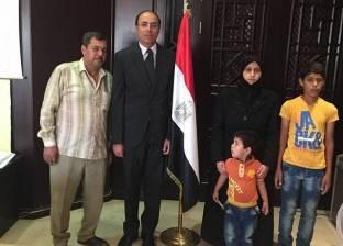 سفارة مصر في دمشق تعيد أسرة مصرية إلى أرض الوطن بعد إخراجها من حلب