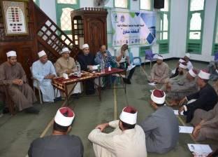 """""""مياه القليوبية"""" تلتقي أئمة المساجد لتأكيد أهمية ترشيد الاستهلاك"""