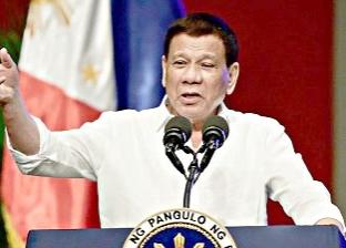 الرئيس الفلبينى: سأستقيل إذا ثبت وجود إله