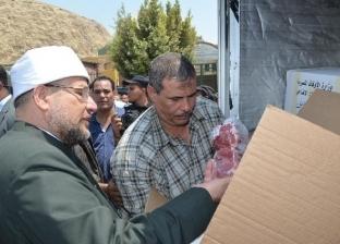وزير الأوقاف ومحافظ القاهرة يشهدان انطلاق توزيع لحوم صكوك الأضاحي