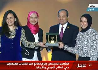 """قبل تكريمهم من الرئيس.. أحمد فايق محاور """"علماء مصر تستطيع"""" على """"dmc"""""""