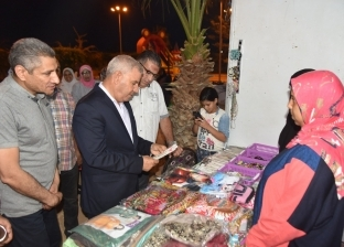 محافظ مطروح يفتتح معرض المشروعات الصغيرة للشباب والمرأة المعيلة