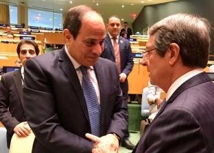حديث جانبي بين السيسي ونظيره القبرصي على هامش اجتماعات الأمم المتحدة