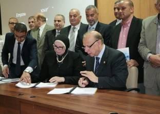 """""""القاهرة"""" توقع 4 عقود مع الوكالة الفرنسية لتطوير الزاوية وعزبة خيرالله"""