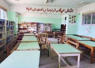 مبادرة لتطوير مكتبة فى العياط: مفيش غيرها