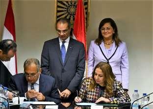 """بروتوكول تعاون بين """"الاتصالات"""" و""""التخطيط"""" لتكامل قطاعات الدولة"""