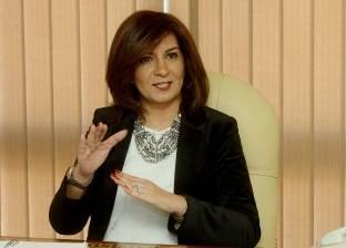 مكرم: نسعى لإعادة جثمان الصيدلي المصري المقتول بالسعودية في أسرع وقت