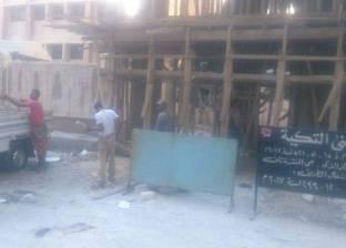 حي المنتزه في الإسكندرية يوقف أعمال بناء أرض بجوار الطاحونة الأثرية