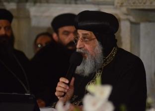 البابا تواضروس: حادث دير أبو مقار جعلنا نشدد شروط الرهبنة