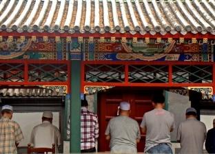 رمضان حول العالم| الصين.. صلاة التراويح ومأدبة للإفطار الجماعي