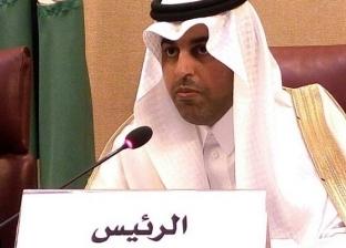 """رئيس البرلمان العربي يطالب برفع اسم السودان من """"الدول الراعية للإرهاب"""""""