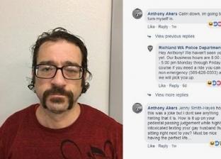 """الشرطة تبحث عن متهم بـ""""بوست فيس بوك"""".. والأخير: """"أهدأوا سأسلم نفسي"""""""