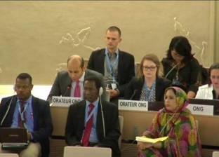 تأسيس المنتدى العربي الأوروبي للحوار وحقوق الإنسان في جنيف
