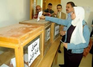 اليوم.. الإعادة في انتخابات الجولة الأولى بجامعة قناة السويس