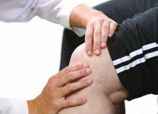 أعراض الإصابة بخشونة الركبة.. وطرق الوقاية والعلاج منها