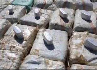 ضبط 2 طن ونصف حشيش وبانجو بالمحافظات في شهر سبتمبر