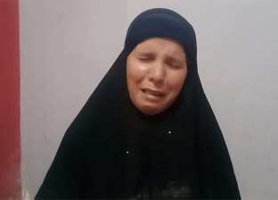 والدة طفل كرداسة المذبوح: جوايا نار والإعدام مش كفاية