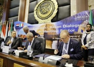 تفاصيل الاتفاقية بين الأكاديمية البحرية وDBA الإيطالية لحلول الموانئ