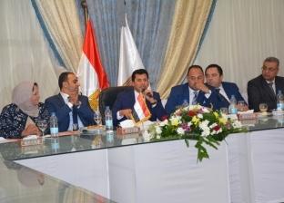 وزير الشباب والرياضة يعقد حواراً مفتوحاً مع شباب مجلس النواب