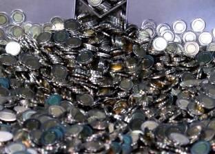 بالصور| مراحل إنتاج الجنيهات المعدنية في مصلحة سك العملة