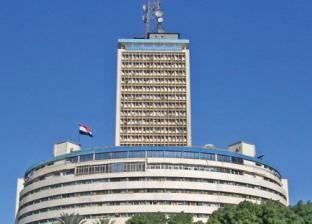 رئيس الفضائية المصرية: كود التصنيفات سيطبق على الأفلام الجديدة