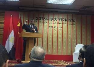 جامعة بنها تشارك في فعاليات منتدى رؤساء الجامعات المصرية الصينية