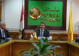 رئيس جامعة المنيا يطالب بتقديم برامج تعليمية جديدة ومتميزة للطلاب