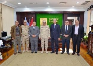 تعاون بين جامعة الإسكندرية ومعهد حرس الحدود