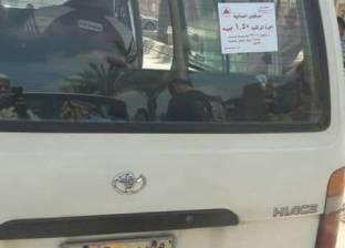 وضع الملصقات الخاصة بتعريفة الركوب الجديدة على سيارات الأجرة في دمياط