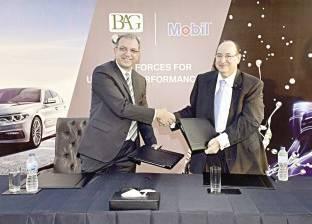 «إكسون موبيل مصر والمجموعة البافارية» توقعان اتفاقية شراكة لـ5 أعوام