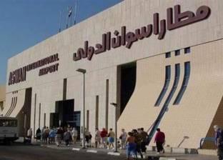 جمارك مطار أسوان تحبط تهريب أدوية وأدوات كهربائية وملابس