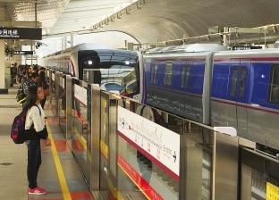 """في الصين.. """"وجهك"""" تذكرة عبورك لمحطة """"المترو"""""""