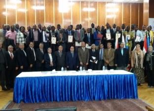 «الكهرباء» تحتفل بتخريج 74 متدربا من دول حوض النيل