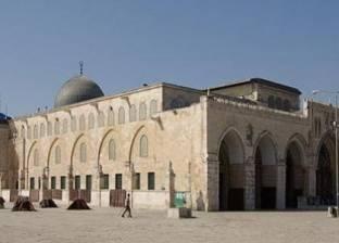 """الرئاسة الفلسطينية: على إسرائيل إعادة فتح """"الأقصى"""" منعا لتدهور الأمور"""