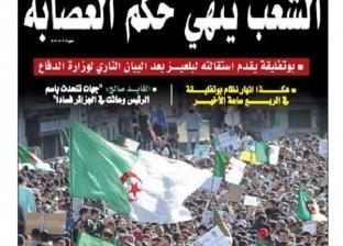"""""""جلوبال فويس"""": وسائل الإعلام الإنجليزية أقل اهتماما بـ""""الجزائر"""""""