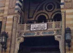 """أمين """"الأعلى للشئون الإسلامية"""": نقوم بتنقية التراث الإسلامي"""