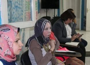"""مبادرة لدعم المرأة المعيلة بـ200 فرصة عمل: """"بيكى تبدأ الحياة"""""""