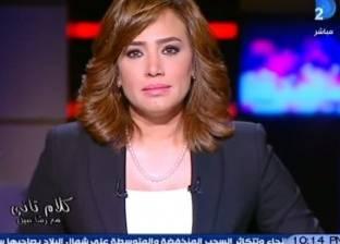 """رشا نبيل عن وقف برنامج إبراهيم عيسى: """"محتاجين نبقى مع الرئيس والحكومة"""""""